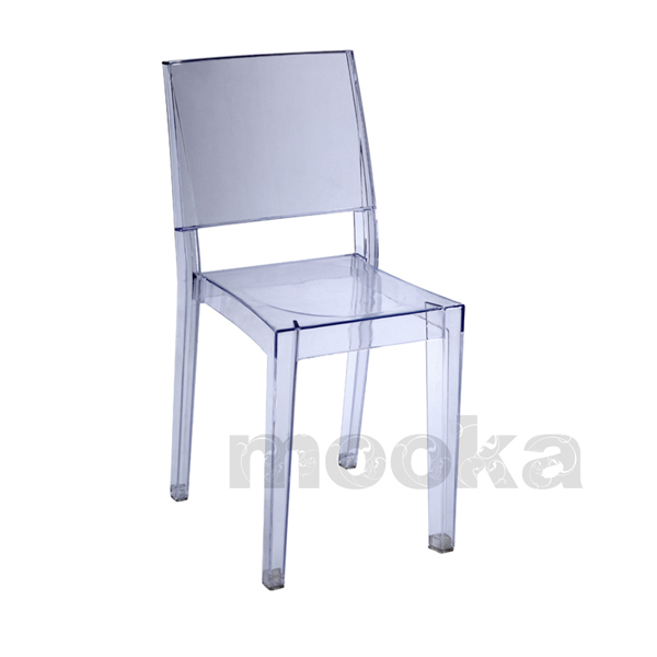 KARTELL LA MARIE CHAIR-MOOKA MODERN FURNITURE