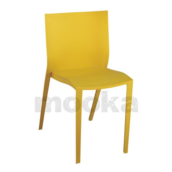 slick chair mooka modern furniture