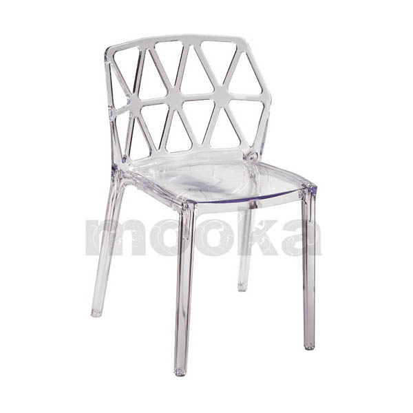 Calligaris chair mooka modern furniture - Calligaris balances ...