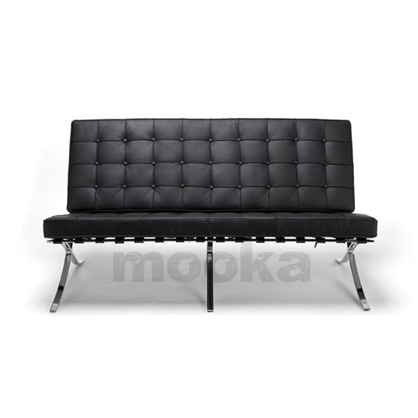 Barcelona 2 seater sofa mooka modern furniture for Sofas llit barcelona