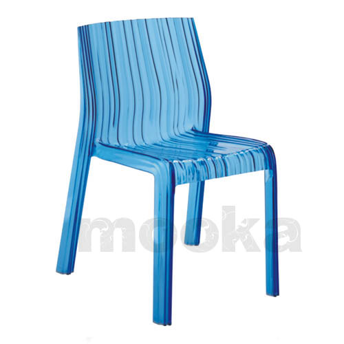 Kartell Frilly Chair Mooka Modern Furniture