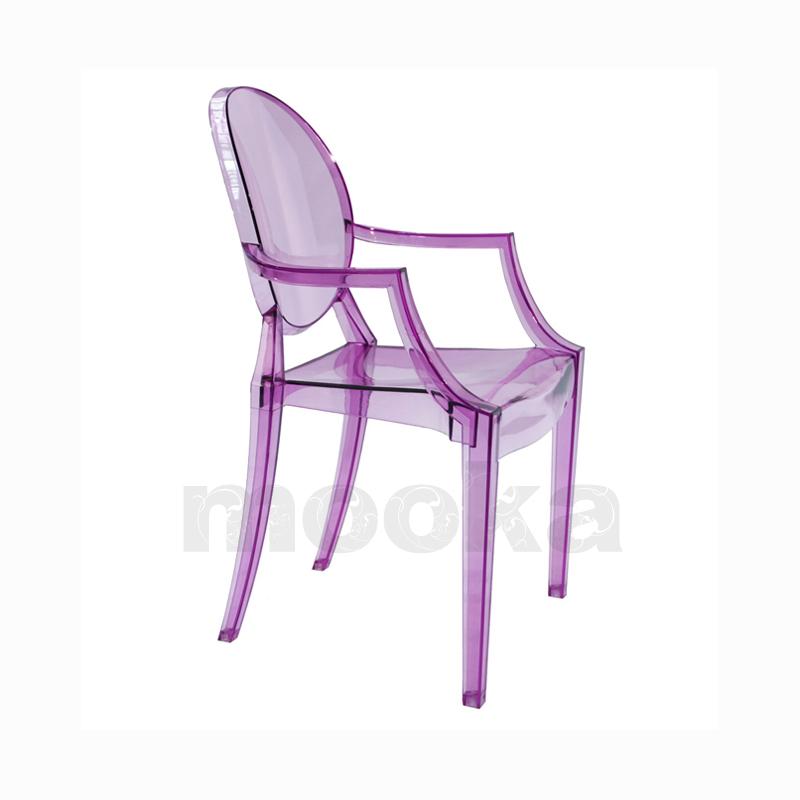 Beau Loading Zoom, Please Wait Kids Ghost Chair